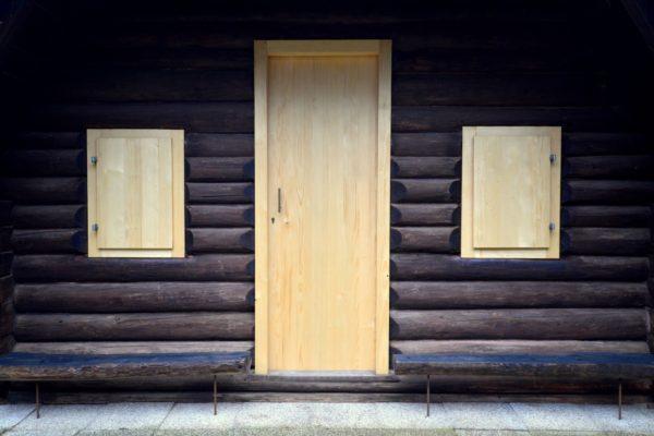 Čuječa arhitektura